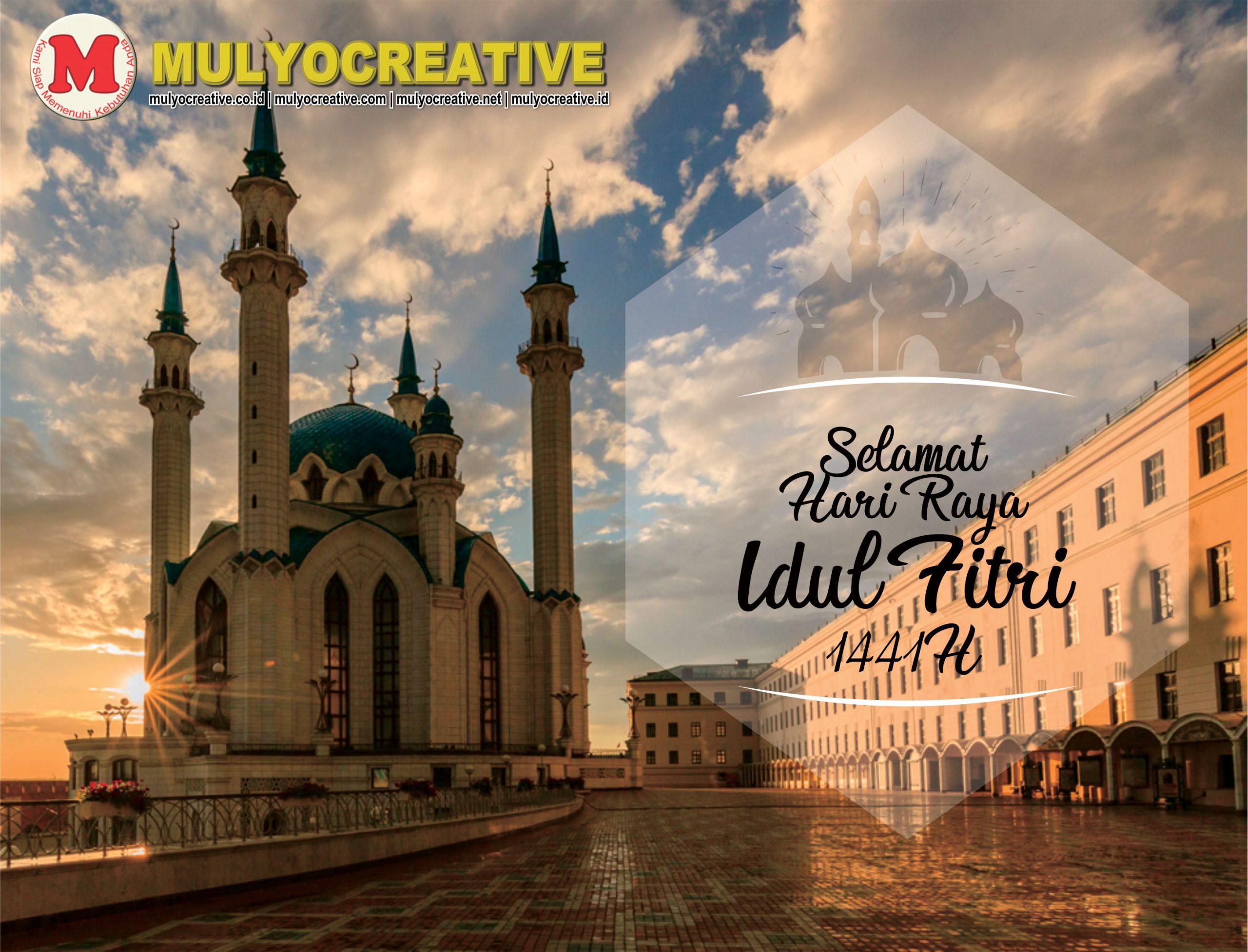 Selamat Idul Fitri 1441 H, Mohon Maaf Lahir dan Batin